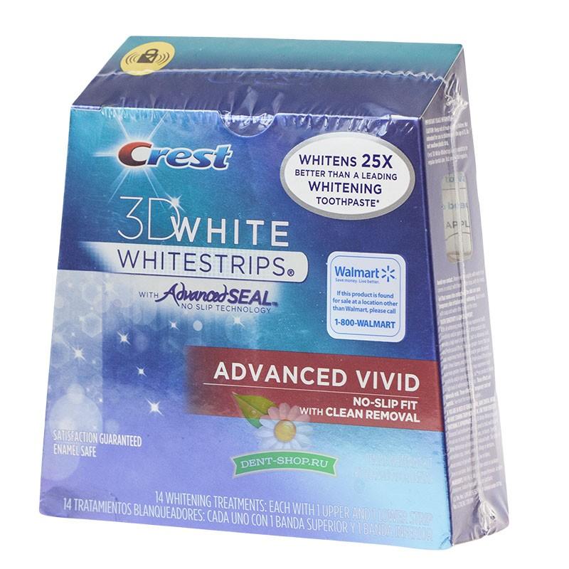 Система для отбеливания зубов global white на 4-5 тонов