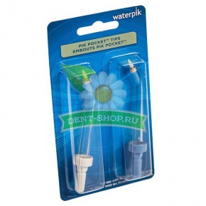 Waterpik насадки для WP-70 (PP-70E) пародонтологические